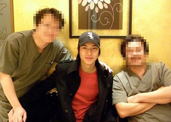 Lee Min Ho Visited Plastic Surgeon's Office